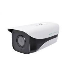 Camera KBVISION KX-CAi2203N-A 2.0 MP nhận diện khuôn mặt