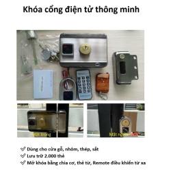 Khóa cửa cổng điện tử quẹt thẻ VIR-1200