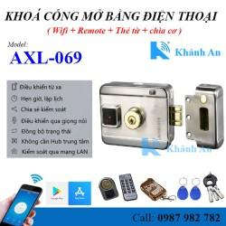 Khóa cổng điều khiển mở bằng Điện thoại, Thẻ từ KAXL-069