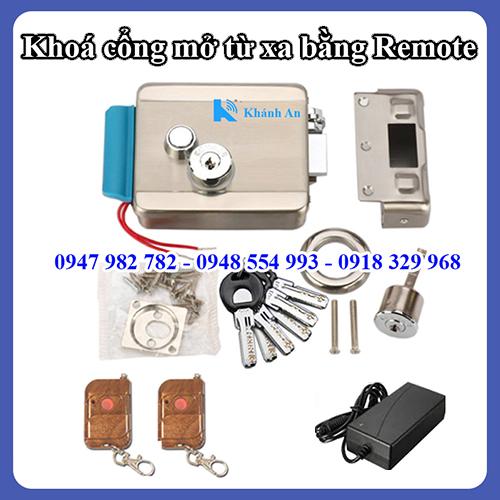 Khóa điện mở cổng tử xa SG-1073KA, đại lý, phân phối,mua bán, lắp đặt giá rẻ