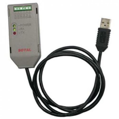 Bộ chuyển đổi tín hiệu từ đầu đọc tới máy tính AR-321CM, đại lý, phân phối,mua bán, lắp đặt giá rẻ