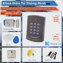 Bộ khoá cổng Soyal AR-721H kiểm soát mật mã, thẻ từ (khoá lẫy điện)