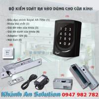 Bộ khóa Cổng Soyal 725E kiểm soát bằng mã số thẻ từ