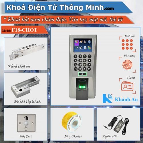 Bộ kiểm soát cửa vân tay thẻ từ F18 cho cửa Kính, đại lý, phân phối,mua bán, lắp đặt giá rẻ