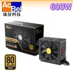 Nguồn ACBEL I-POWER 90M 600W 80 gold cáp rời