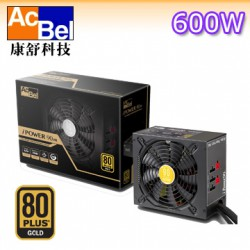 Nguồn máy tính AcBel I-Power 90M 600W