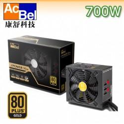 Nguồn Acbel I-POWER 90M 700W 80 gold cáp rời
