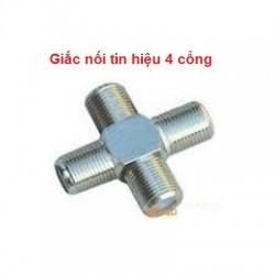 Giắc nối tín hiệu 4 cổng TP-0008