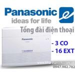 Tổng đài điện thoại Panasonic KX-TES824 (3 vào 16 ra)