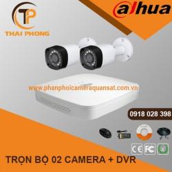 Trọn bộ 2 camera DAHUA 2.0MP TVI cho Xưởng,Nhà Máy,Cty,Văn phòng,Shop...