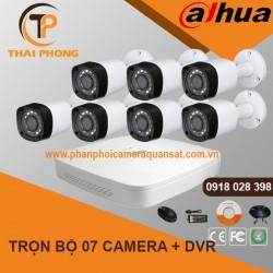 Trọn bộ 7 camera DAHUA 2.0MP CVI cho Xưởng,Nhà Máy,Cty,Văn phòng,Shop...