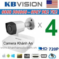 Trọn bộ 4 camera KBVISION 1.0MP CVI cho Xưởng,Nhà Máy,Cty,Văn phòng,Shop...