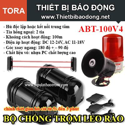 Bộ báo trộm chống leo hàng rào bằng tia laze ABT-100V4, đại lý, phân phối,mua bán, lắp đặt giá rẻ