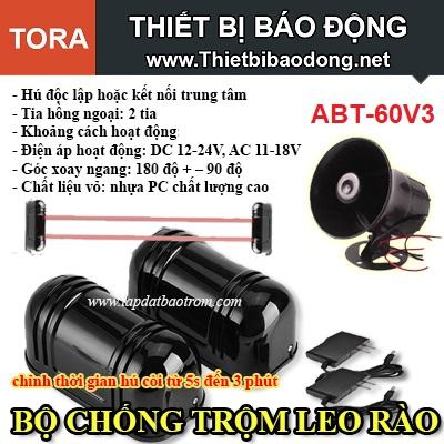 Bộ báo trộm chống leo hàng rào bằng tia laze ABT-60V3 60 mét, tiếng hú lớn, đại lý, phân phối,mua bán, lắp đặt giá rẻ