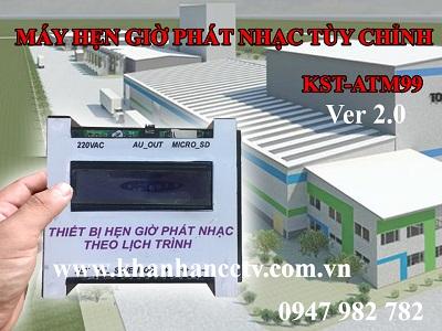 Bán Bộ máy hẹn giờ phát nhạc tự động KST-ATM99, lựa chọn nhạc theo ý muốn giá rẻ nhất tại tp hcm, hỗ trợ lắp đặt
