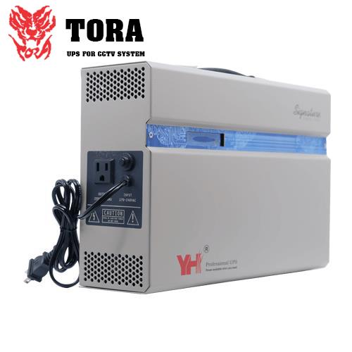 Bộ lưu điện cho cửa cuốn A1000 tải Motor 1000Kg, đại lý, phân phối,mua bán, lắp đặt giá rẻ