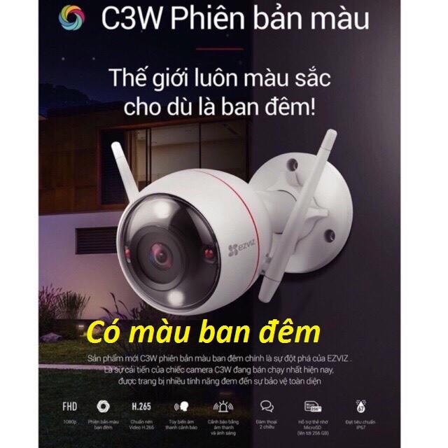 Camera EZVIZ C3W 1080P Wifi ngoài trời ban đêm có màu (CS-CV310-A0-3C2WFRL), đại lý, phân phối,mua bán, lắp đặt giá rẻ