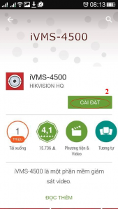ivms 4500 android