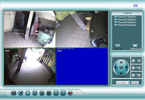 Lắp đặt camera quan sát karaok Anh Em