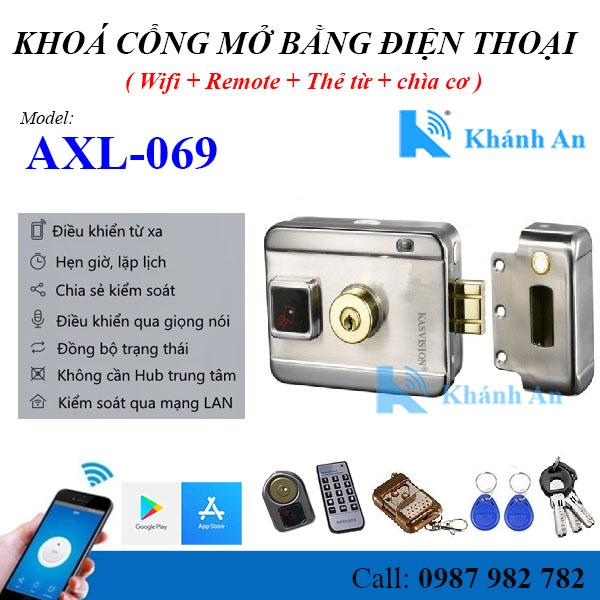 Khóa cổng điện tử thông minh SMART REM02, thẻ từ, remote, chìa cơ, đại lý, phân phối,mua bán, lắp đặt giá rẻ
