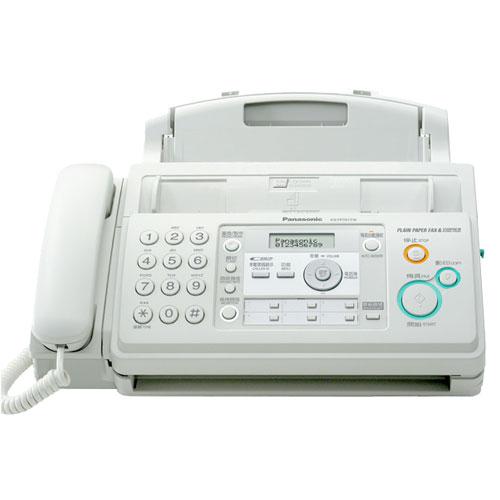 Máy Fax giấy thường Panasonic KX-FP701, đại lý, phân phối,mua bán, lắp đặt giá rẻ